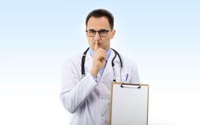 Конфиденциальность врачей – Квинмед