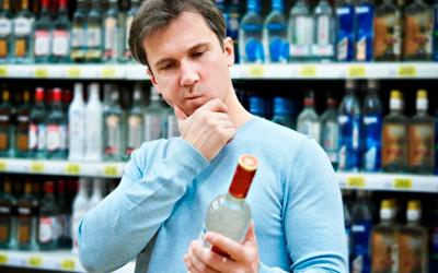 Отсутствие тяги к спиртному - Квинмед