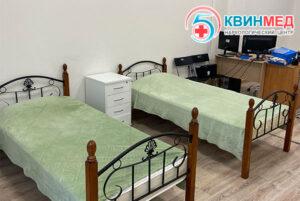 Наркологическая клиника Квинмед - фото 2