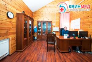 Реабилитационный Центр Квинмед- фото 10