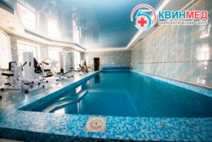 Реабилитационный Центр Квинмед- фото 5