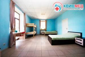 Реабилитационный Центр Квинмед- фото 6